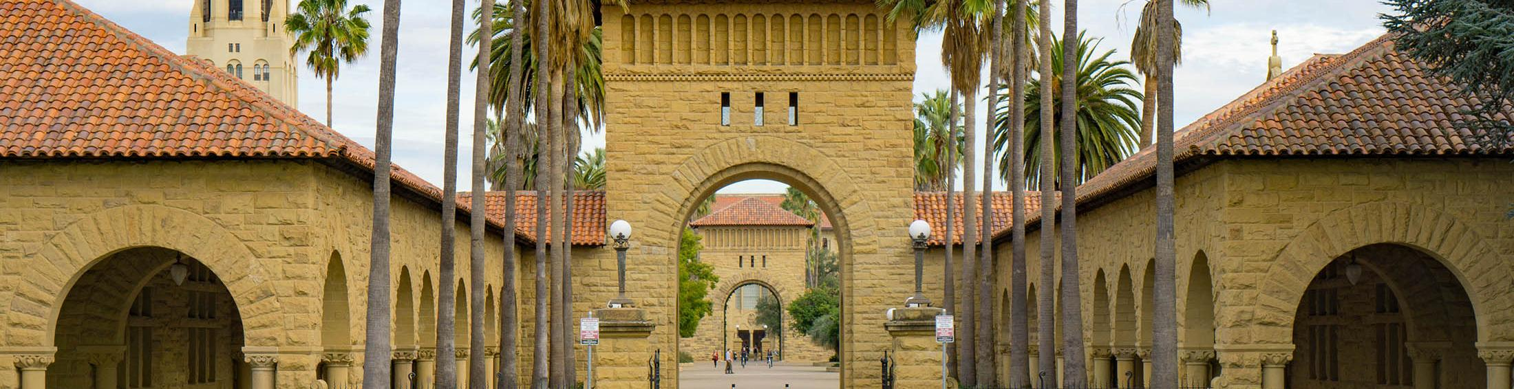 Western arch entrance into the Main Quad